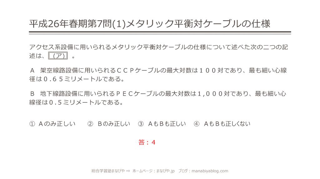 26-s-g-65-66_ページ_1