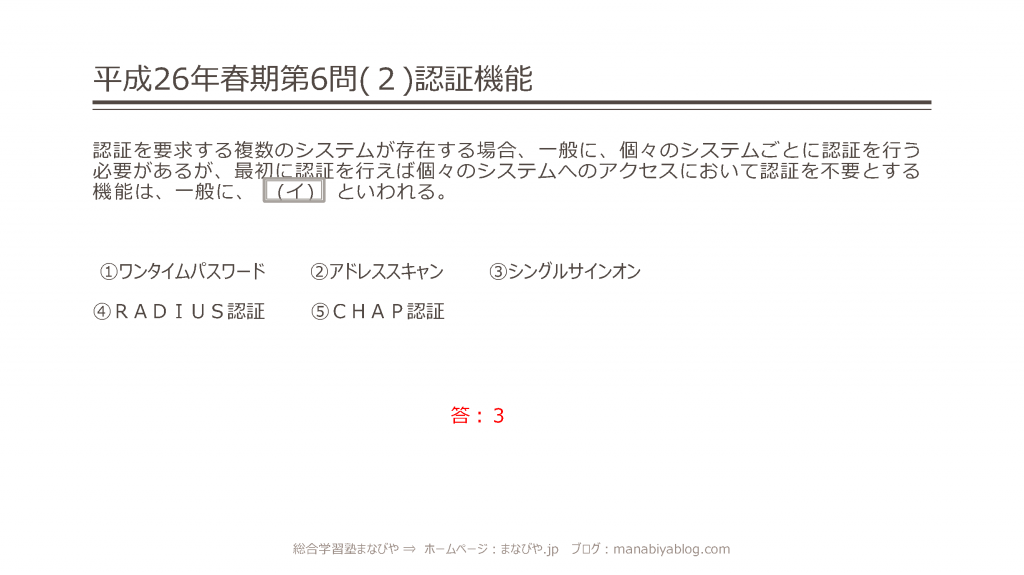 26-s-g-57-58_ページ_1