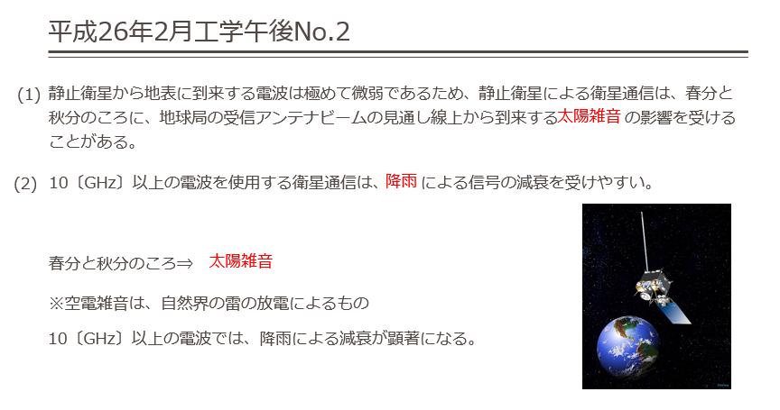 2014-07-12_10h28_45