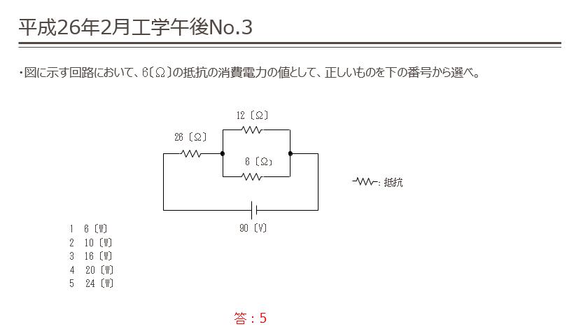 2014-07-12_10h32_49