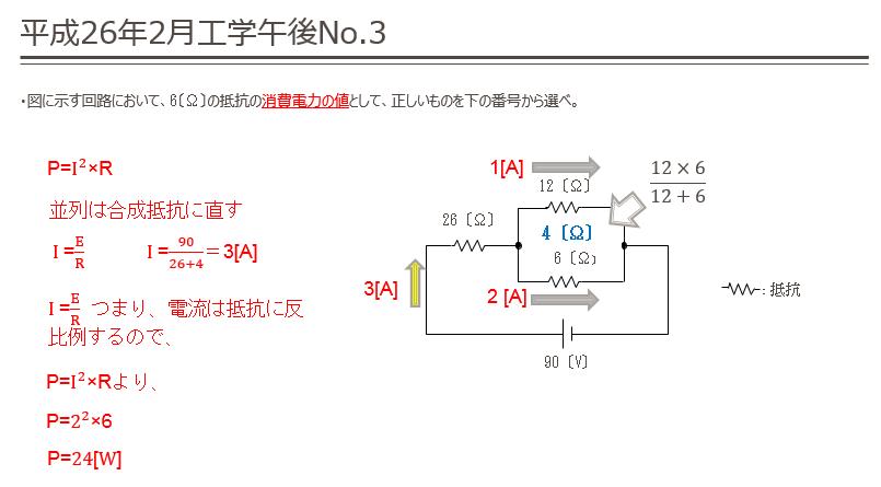 2014-07-12_10h33_01