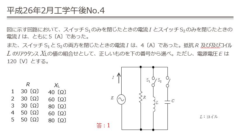 2014-07-12_10h46_55