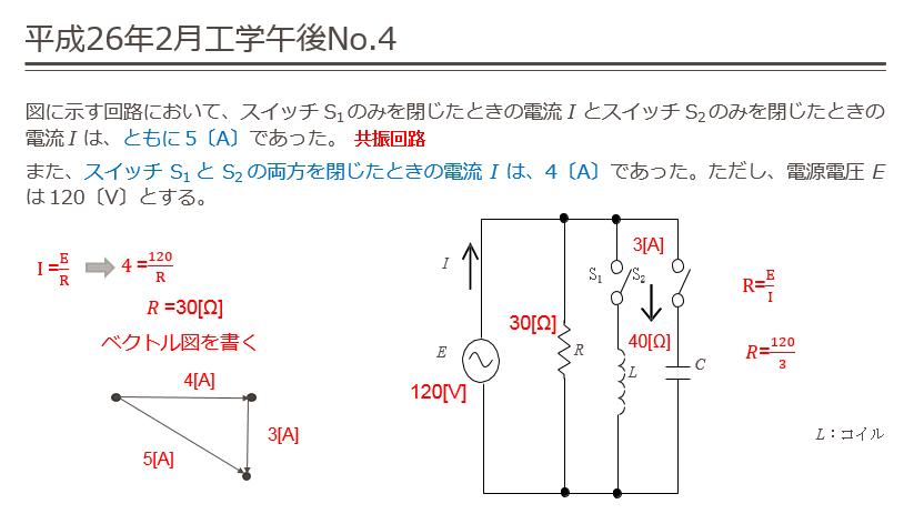 2014-07-12_10h47_15