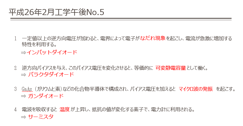 2014-07-12_10h53_46