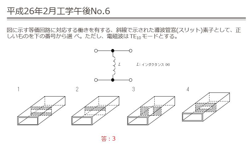 2014-07-12_12h55_50