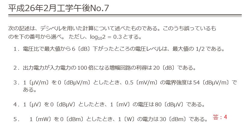 2014-07-12_12h59_28