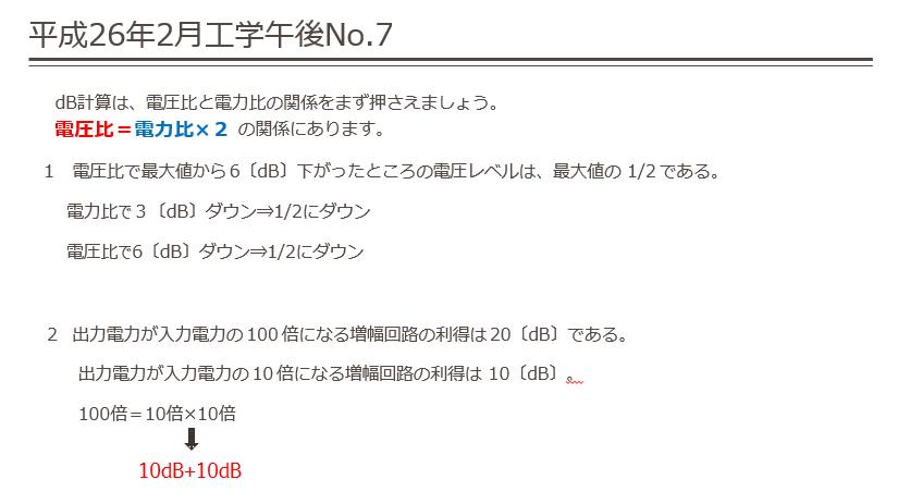 2014-07-12_12h59_40