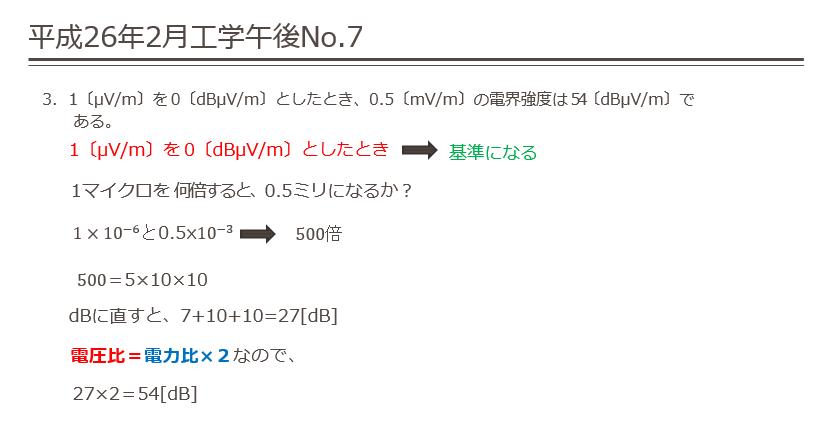 2014-07-12_12h59_50