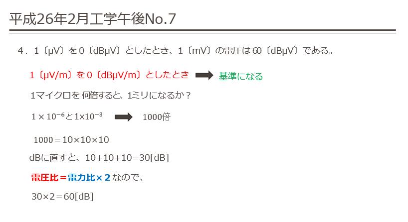 2014-07-12_13h00_01