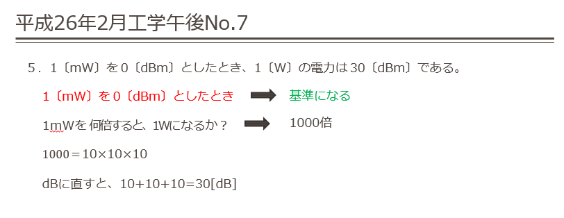 2014-07-12_13h00_12