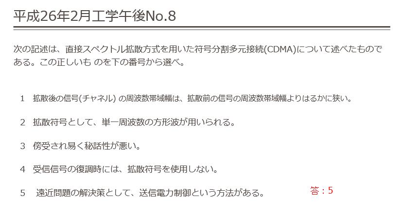 2014-07-12_13h06_44