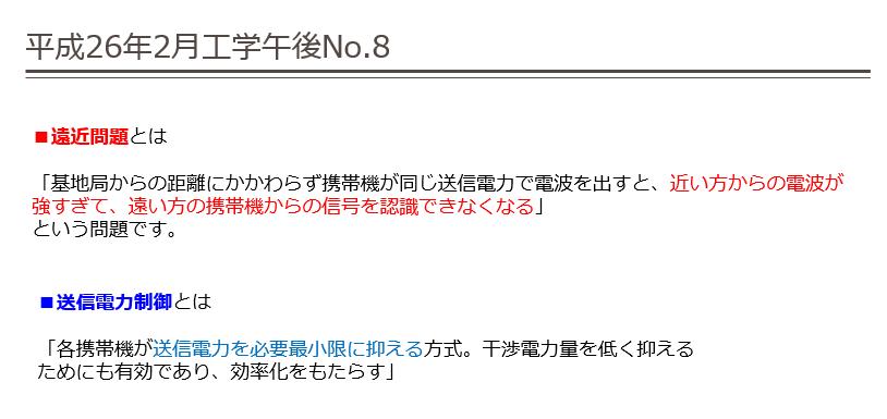 2014-07-12_13h07_09
