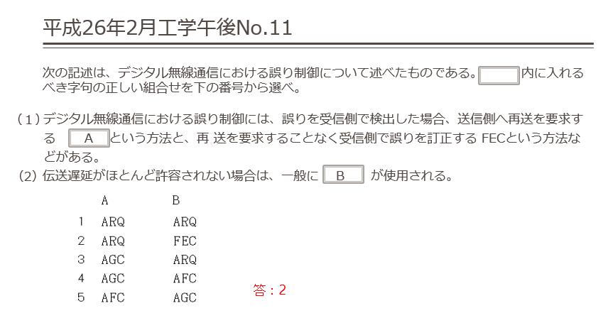 2014-07-12_13h24_39