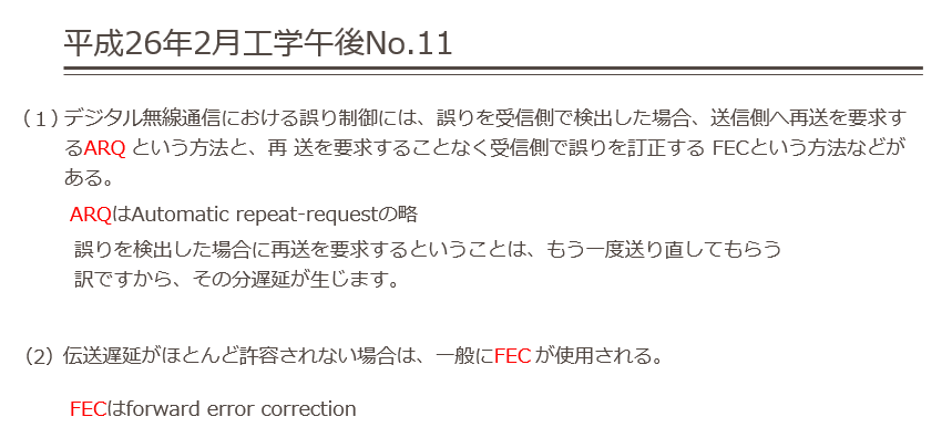 2014-07-12_13h24_52