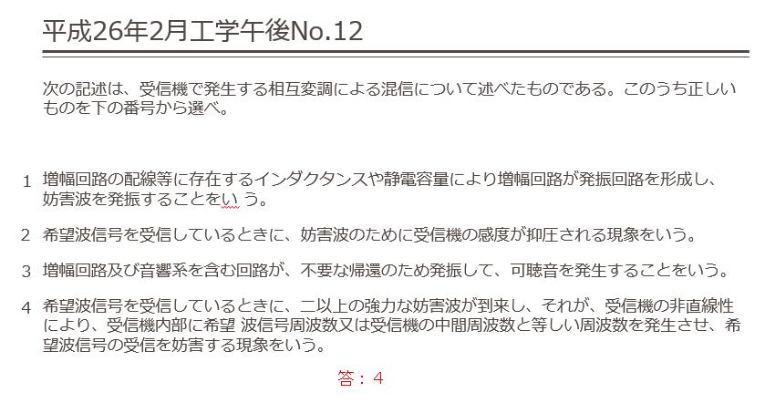 2014-07-12_13h31_30