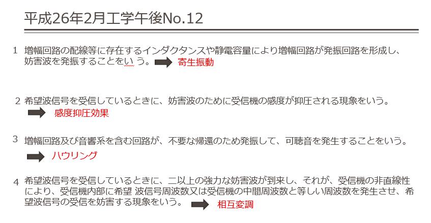 2014-07-12_13h31_40