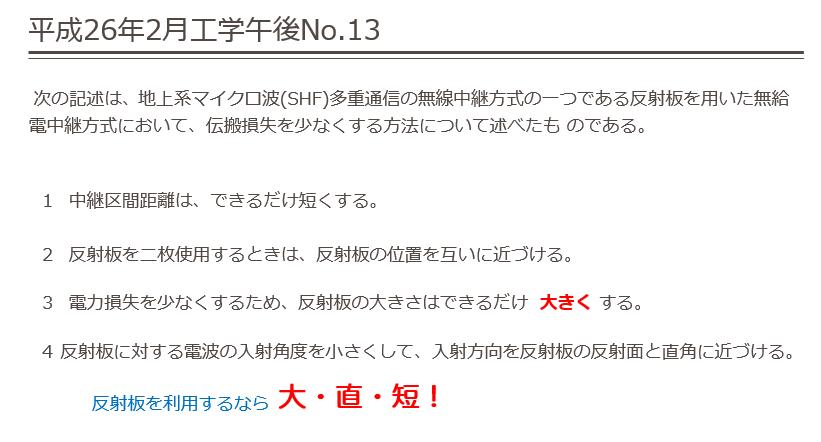 2014-07-12_13h39_01