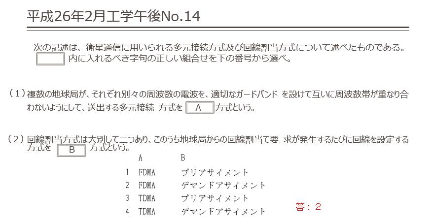 2014-07-12_13h44_36