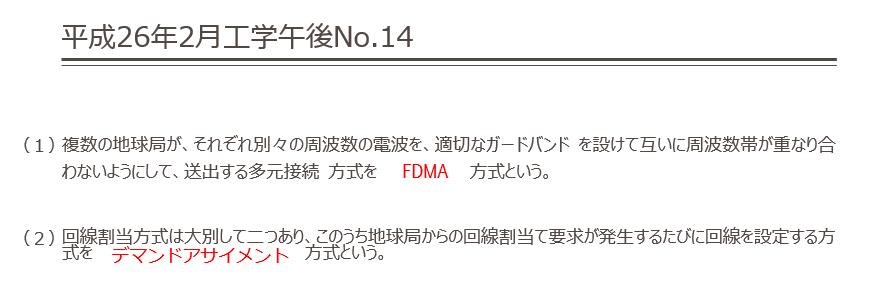 2014-07-12_13h44_51