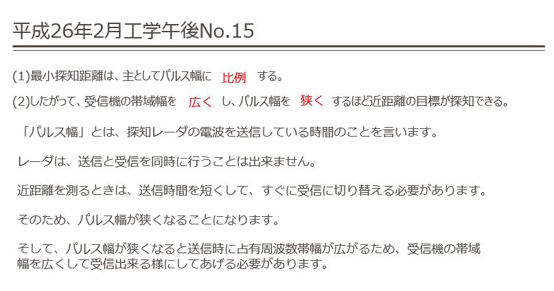 2014-07-12_14h55_35