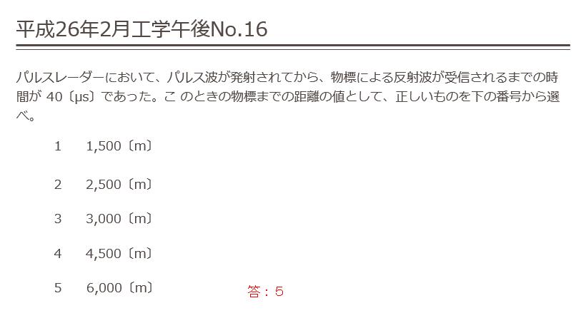 2014-07-12_15h01_04