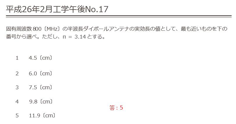 2014-07-12_15h13_11