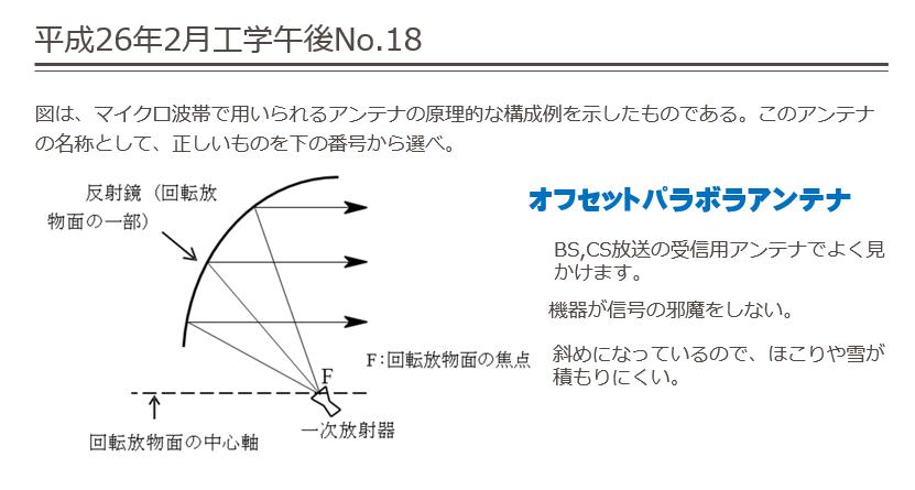 2014-07-12_15h17_08
