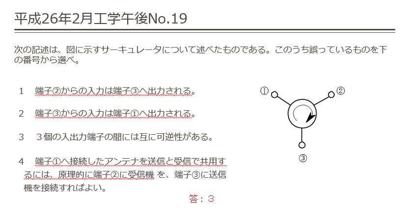 2014-07-12_15h20_03