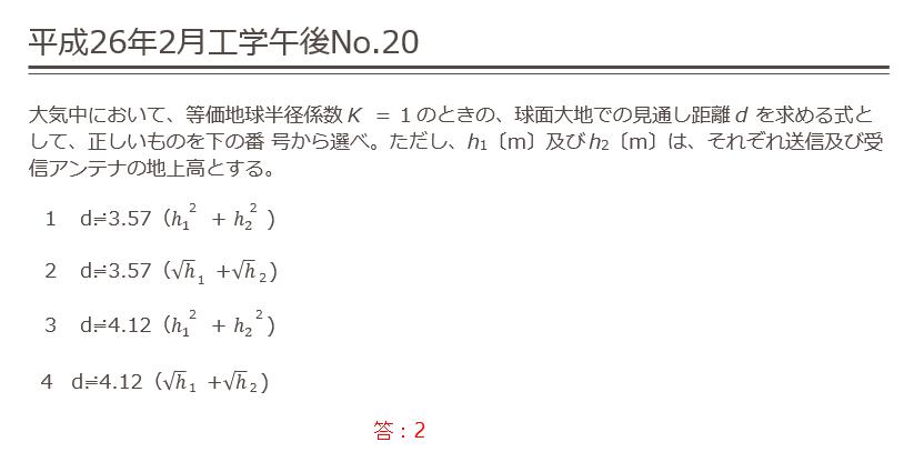 2014-07-12_15h23_23