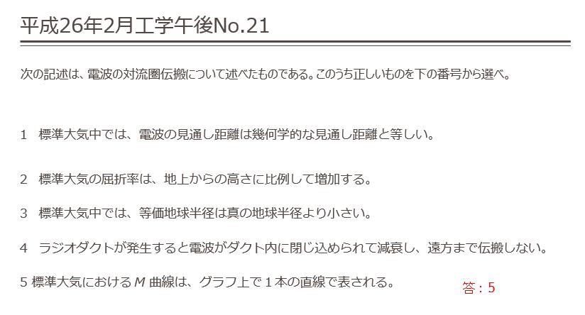 2014-07-12_15h32_37
