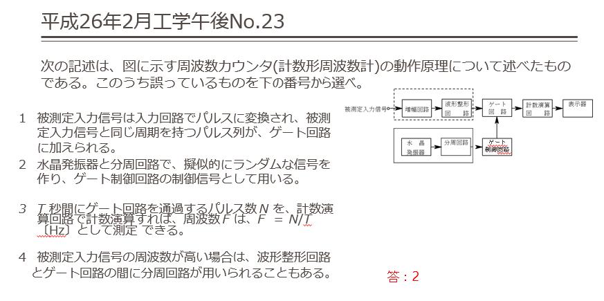 2014-07-12_15h39_09