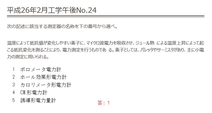 2014-07-12_15h42_50