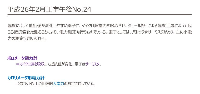 2014-07-12_15h42_59