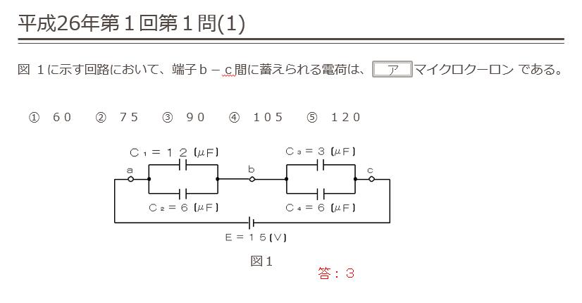 2014-07-13_13h32_48
