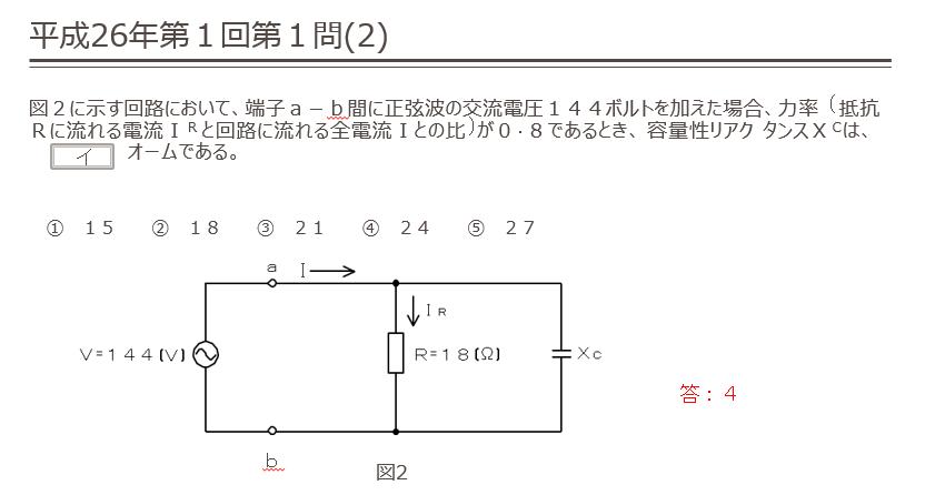 2014-07-13_15h59_18