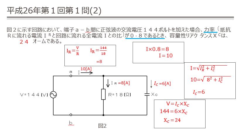 2014-07-13_15h59_31