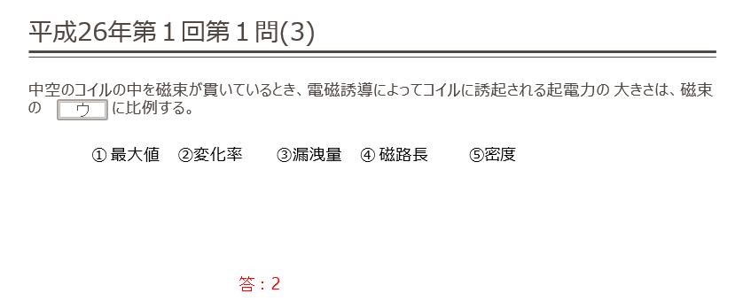 2014-07-13_16h08_35