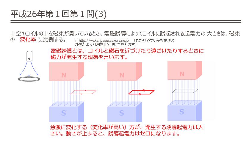 2014-07-13_16h08_48