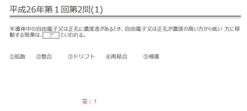 2014-07-13_16h48_34