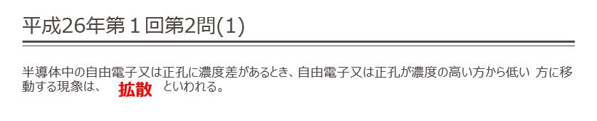 2014-07-13_16h48_48