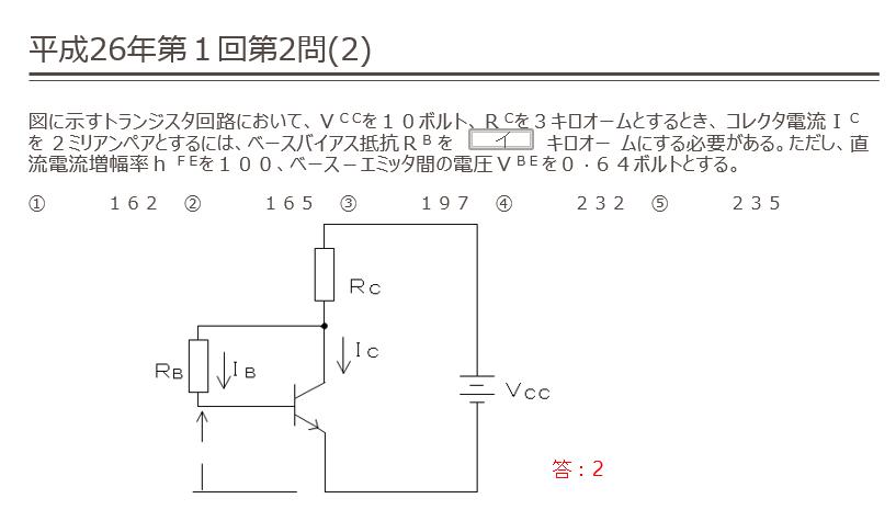 2014-07-13_16h53_38