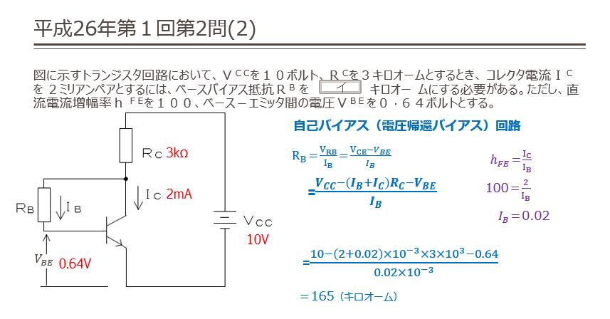 2014-07-13_16h53_49