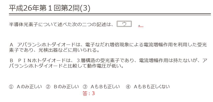 2014-07-13_17h01_48