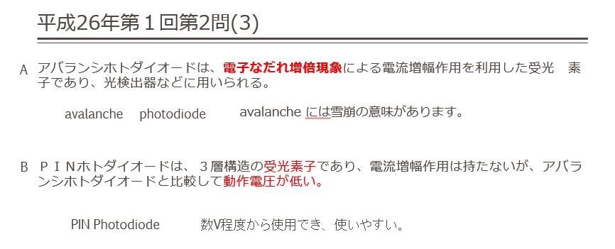 2014-07-13_17h02_03