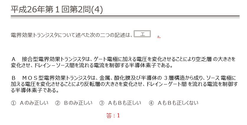 2014-07-13_17h05_09