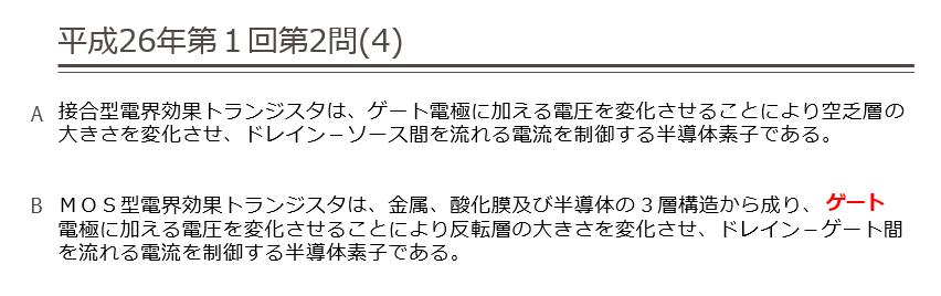 2014-07-13_17h05_20