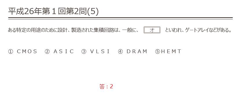 2014-07-13_22h07_26