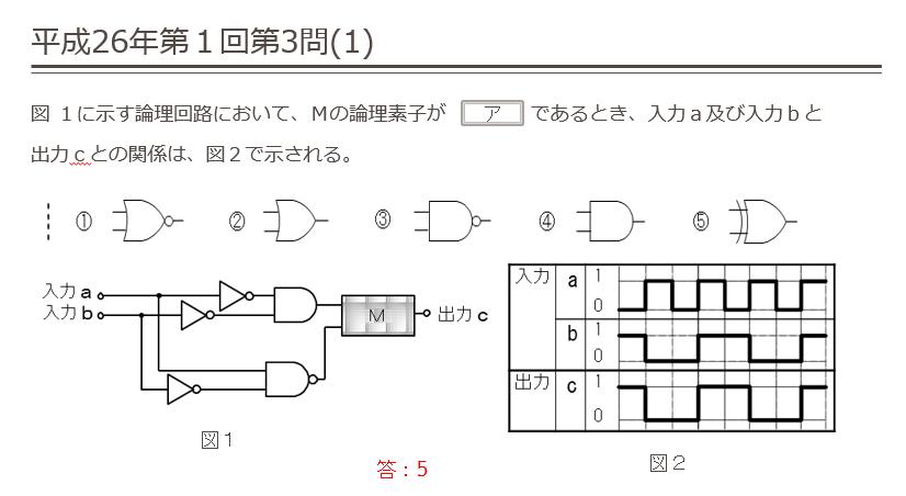 2014-07-13_22h25_06
