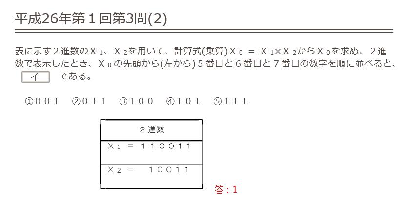2014-07-13_22h34_33