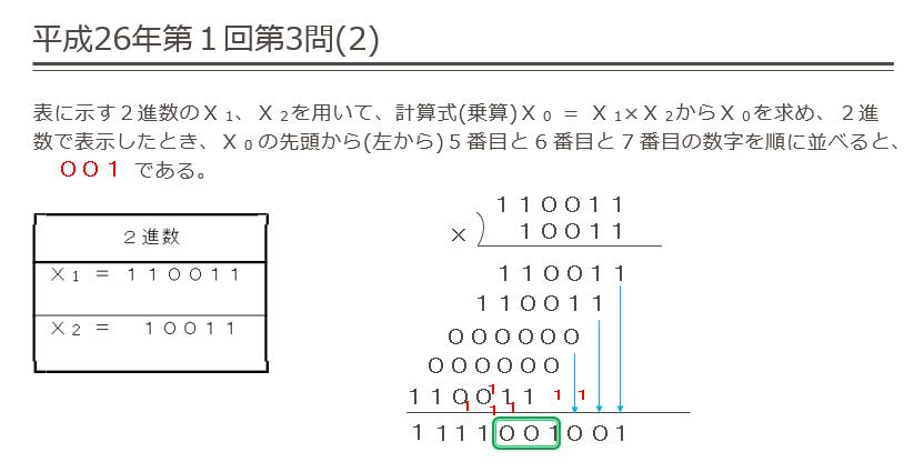 2014-07-13_22h34_46